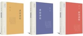 《雕琢文心·艺术家修养丛书》(共10本)