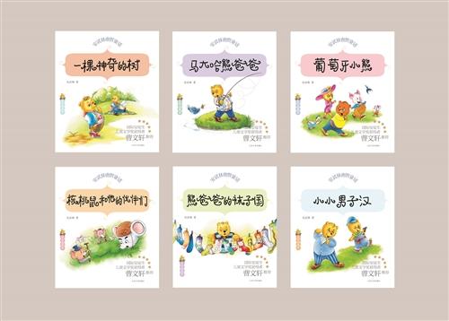 安武林幽默童话系列(六册)