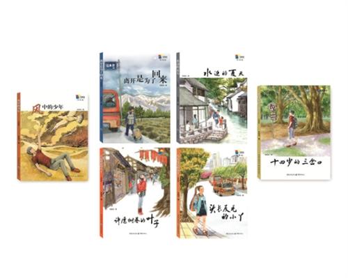 张国龙成长书房(彩图版)