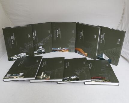 中国传统建筑解析与传承(19卷)