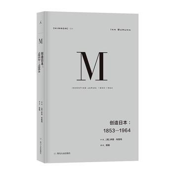 鍒涢�犳棩鏈細1853鈥�1964