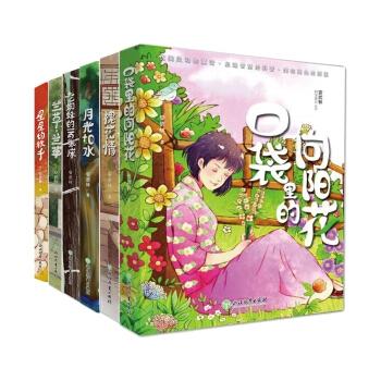 安武林科学美文系列(共6册)
