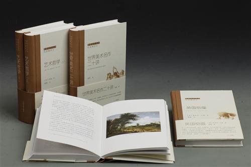 傅雷谈艺系列(套装全5册)