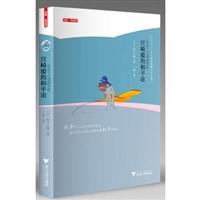 从吉卜力动画学起:宫崎骏的和平论