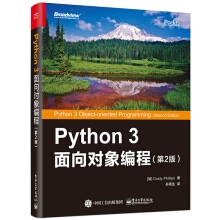 Python 3 闈㈠悜瀵硅薄缂栫▼锛堢2鐗堬級