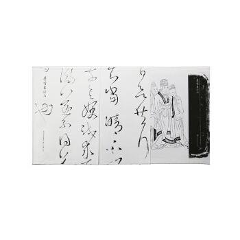 墨香书条石