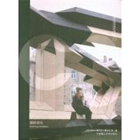 建筑立场系列丛书:阁的进化(汉英对照)