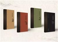 中国传统文化经典丛书(精装)