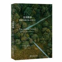 全球森林:树能拯救我们的40种方式