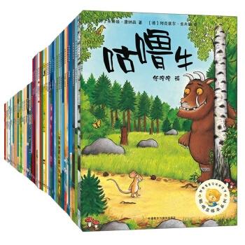 聪明豆绘本系列套装(1-7),(46本)