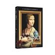 达·芬奇笔下的她:文艺复兴时期的女性与女性肖像画传统