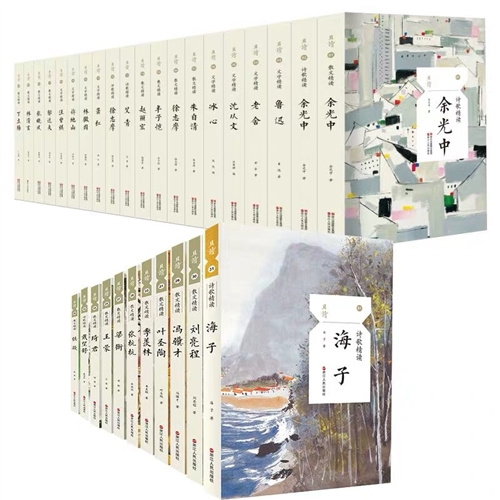 """""""且读""""书系(31册)"""