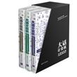 大话计算机:计算机系统底层架构原理极限剖析(套装共3册)