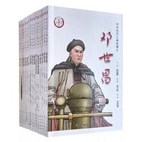 中华先烈人物故事汇(第一辑)