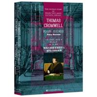 托马斯•克伦威尔:亨利八世最忠诚的仆人鲜为人知的故事(精装)