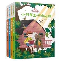 乖乖豆奇遇记系列(共6册)
