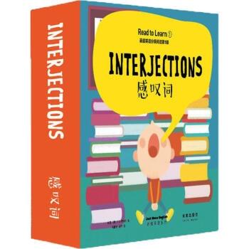 嘉盛英语分级阅读 第1级
