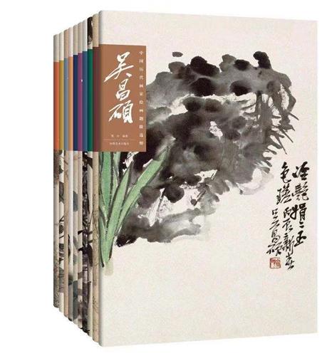 中国历代画家绘画题跋选粹(共6册)