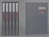 中国艺术研究院教育成果作品集(共5卷)