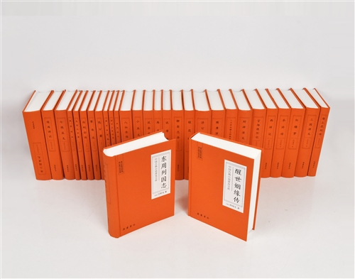 中国古典小说普及文库