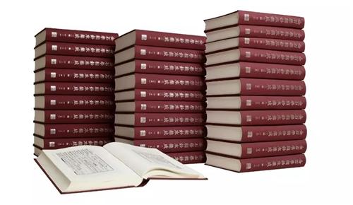 金石学稿钞本集成·第三编(全32册)