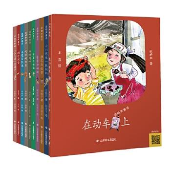 梁晓声童话·第一、二辑(共10册)