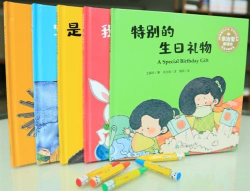 双语中国故事(全5册)