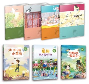 当孩子遇见美丽中文·赵丽宏卷