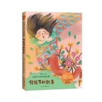 给孩子讲中国故事·传统节日故事