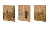 中国绘画神品系列(3册)