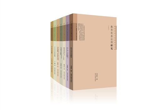 教育改革与发展研究书系(7册)