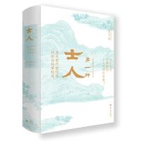 另一种士人:金元时代的华北社会与科举制度