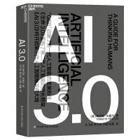 AI 3.0