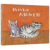 秦文君温暖绘本--奶奶家的大猫和小猫