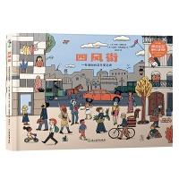 四风街:一条老街的百年变迁史