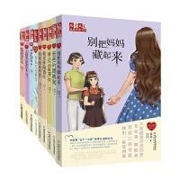"""徐玲""""我的爱""""系列九部曲·典藏版(全9册)"""