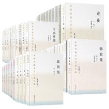中华传统文化百部经典 (第一至第五批40册)