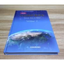 中国癌症地图集. 2018