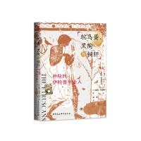 鼓楼新悦.鸵鸟蛋、黑陶与铜肝:神秘的伊特鲁里亚人