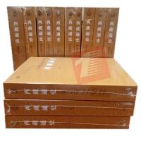 西藏通史全套(全8卷共13册) 平装