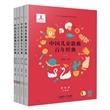 中国儿童歌曲百年经典(套装版)(附CD八张)(扫码听音乐)