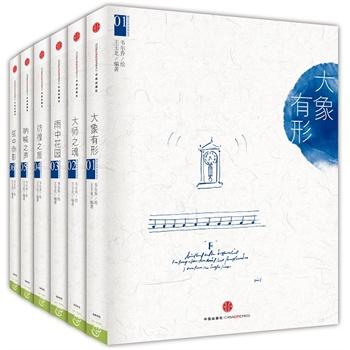 韦尔乔西方艺术系列绘本套装(6册)