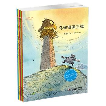 萌萌鸟系列图书(全五册)
