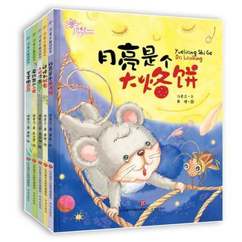 汤素兰童话绘本系列丛书(套装共5册)
