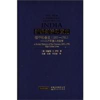 新编剑桥印度史:德干社会史1300--1761---八个印度人的生活(精)