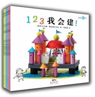小小艺术家123系列(套装全6册)