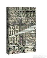 甲骨文书系·革命之夏:美国独立的起源