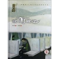"""""""中国风""""儿童文学名作绘本书系(共40册)"""