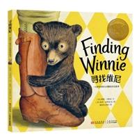 寻找维尼:一只世界著名小熊的真实故事(精装)