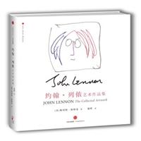 约翰·列侬艺术作品集(精装)